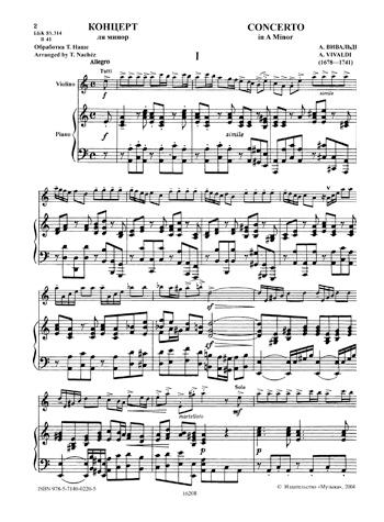 Вивальди Шторм Ноты Для Скрипки