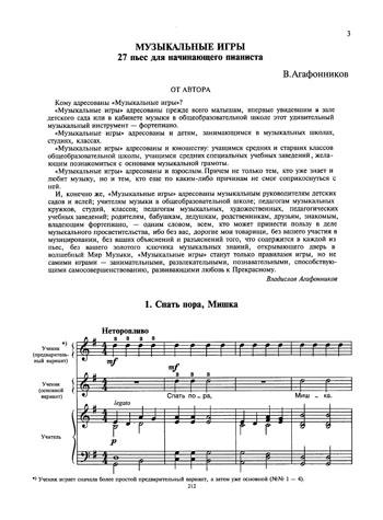 Казахские Песни Минусовки
