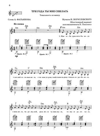 одинокая гармонь тексты песен