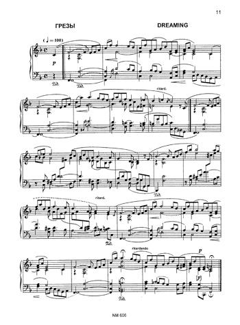 Ноты детских песен - Про пианино