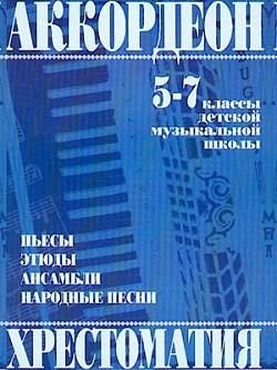 Шостакович Трио 1 Ноты